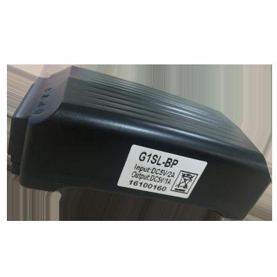 G1SBP (Extension Battery Pack for G1S)
